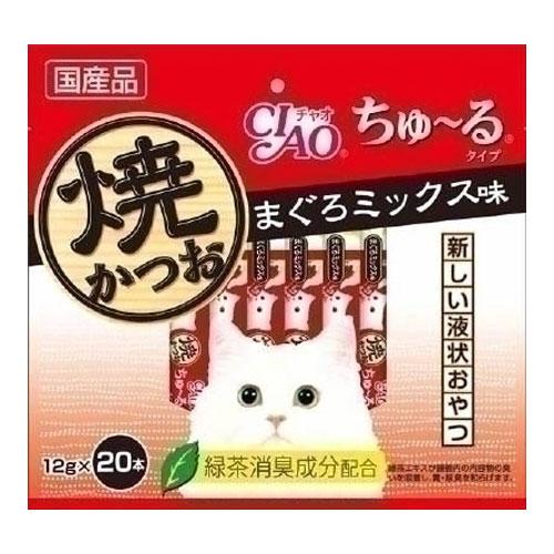 焼かつおをちゅーるタイプ(ペースト)に仕上げました。 いなば CIAO チャオ 焼かつお ちゅ~るタイプ まぐろミックス味 12g×20本 20R-110 国産 猫用 猫用おやつ 愛猫 ちゅーる チャオちゅーる