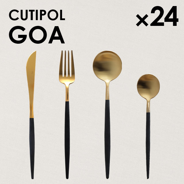 Cutipol クチポール GOA Mattgold ゴア マットゴールド 24本セット『送料無料(一部地域除く)』
