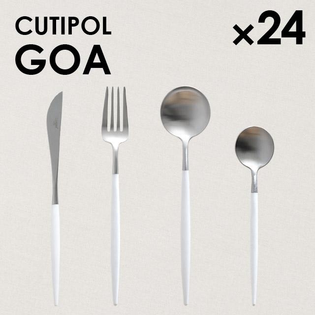 【ワケアリ品】 Cutipol クチポール GOA Whitematt ゴア ホワイト マット 24本セット