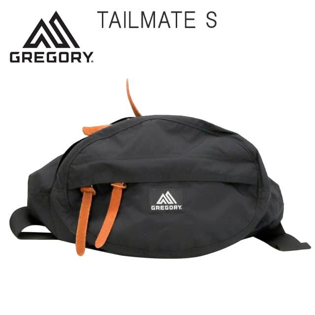 GREGORY グレゴリー TAILMATE テールメイト S ブラック 119652-1041 ウエストバッグ 【送料無料(一部地域除く)】