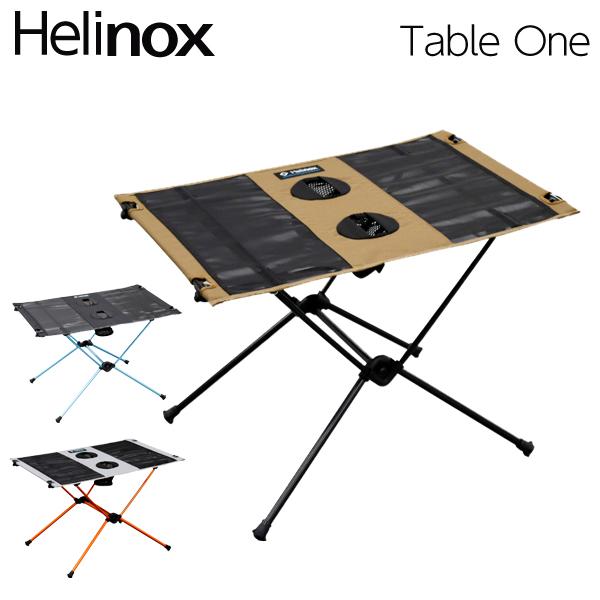 Helinox ヘリノックス Table One テーブルワン 折りたたみテーブル 【送料無料(一部地域除く)】