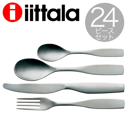 iittala イッタラ チッテリオ Citterio 98 ギフトセット 24点セット 【送料無料(一部地域除く)】