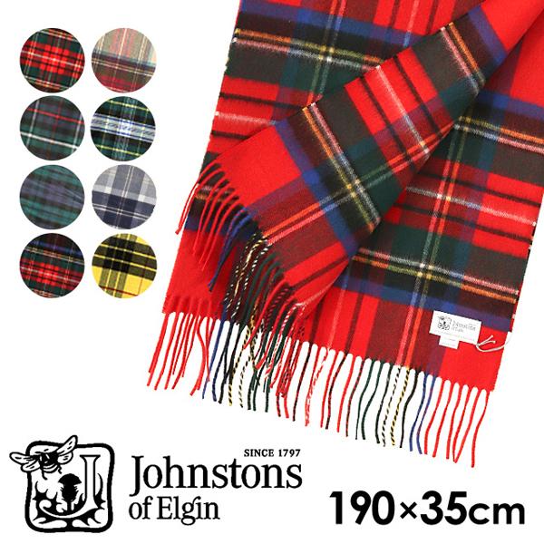 本物 1797年にスコットランドで設立されたブランド JOHNSTONS ジョンストンズ カシミア100%の大判チェックスカーフ カシミア スカーフ 送料無料 190×35cm マフラー WA000057 いつでも送料無料 タータンチェック 一部地域除く