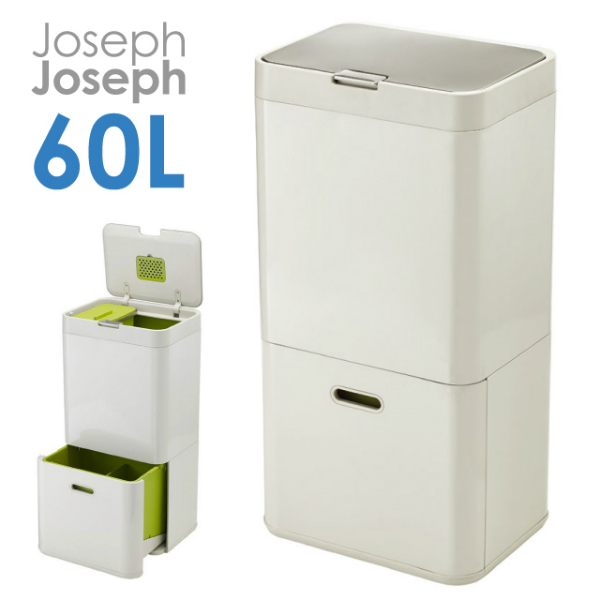 Joseph Joseph ジョセフジョセフ トーテム 60L(36L+24L) ストーン Totem Waste Separation & Recycling Unit 30001 2段式ゴミ箱【送料無料(一部地域除く)】