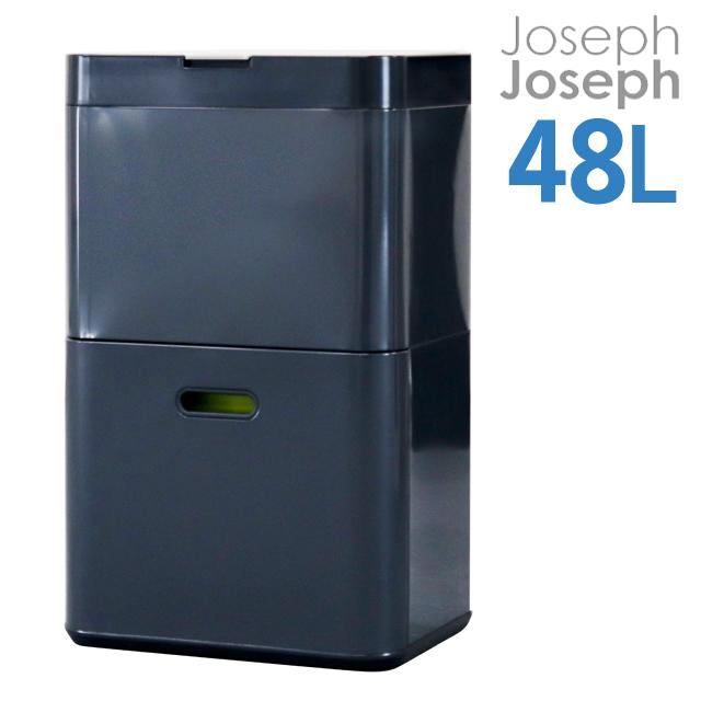 Joseph Joseph ジョセフジョセフ トーテム 48L(24L+24L) グラファイト Totem Waste Separation & Recycling Unit 30020 2段式ゴミ箱『送料無料(一部地域除く)』