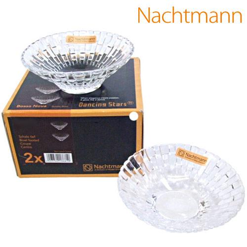 ガラス食器の定番 170年以上の歴史を誇るクリスタルブランド ナハトマン Nachtmann BOSSA NOVA 正規認証品 新規格 ボウル 結婚祝い 2枚 ボサノバ 12.5cm 99679