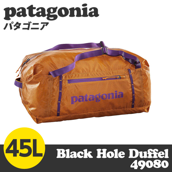 【福袋セール】 Patagonia パタゴニア Black 49080 ライトウェイト ブラックホールダッフル Hole 45L スポーティーオレンジ Lightweight Black パタゴニア Hole Duffel【送料無料(一部地域除く)】, アーバーライフ:afd7ec3b --- business.personalco5.dominiotemporario.com