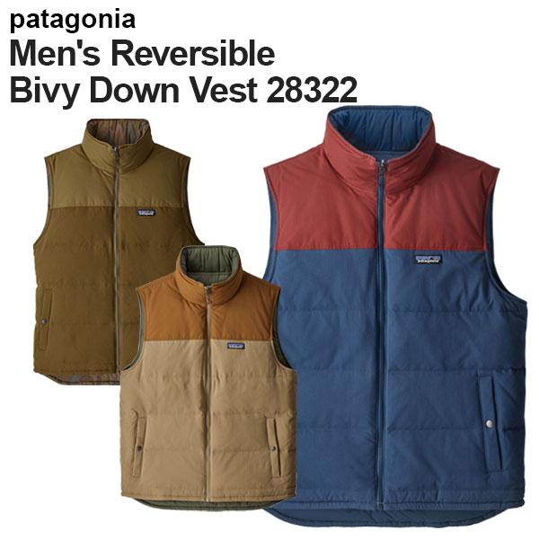 Patagonia パタゴニア 27587 メンズ リバーシブル ビビー ダウン ベスト Men's Reversible Bivy Down Vest 【送料無料(一部地域除く)】