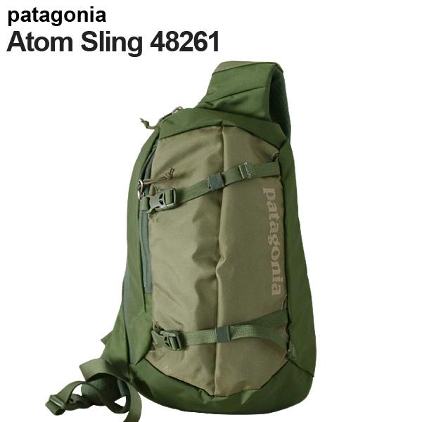Patagonia パタゴニア 48261 アトムスリング 8L ファーティグリーン Atom Sling 【送料無料(一部地域除く)】