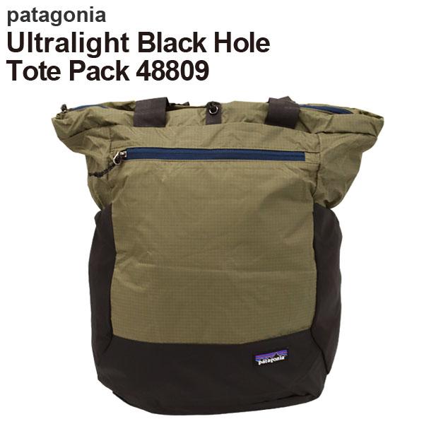 Patagonia パタゴニア 48809 ウルトラライト ブラックホール トートパック 27L サージカーキ Ultralight Black Hole Tote Pack 【送料無料(一部地域除く)】