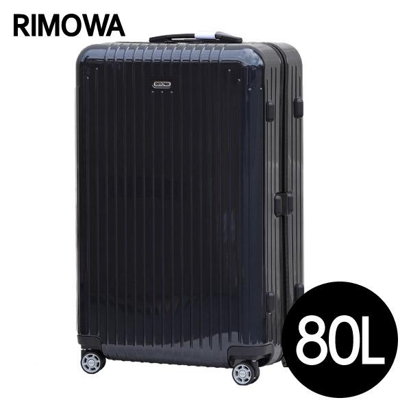 リモワ RIMOWA サルサ エアー SALSA AIR マルチホイール 80L ネイビーブルー スーツケース 820.70.25.4【送料無料(一部地域除く)】