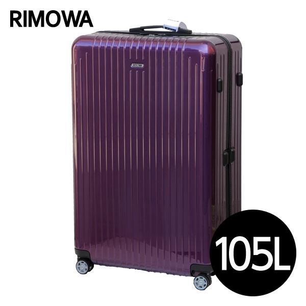 リモワ RIMOWA サルサ エアー SALSA AIRマルチホイール 105L ウルトラバイオレットスーツケース 820.77.22.4【送料無料(一部地域除く)】