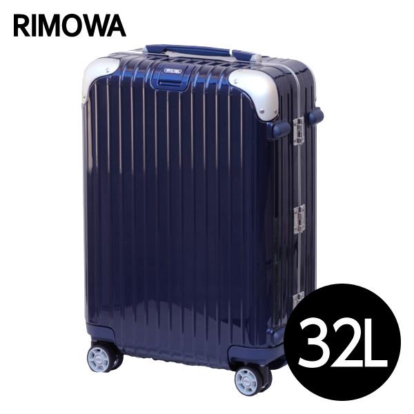 RIMOWA リモワ リンボ 32Lナイトブルー LIMBO スーツケース 881.52.21.4【送料無料(一部地域除く)】