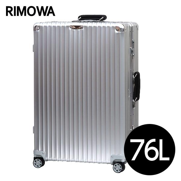 リモワ RIMOWA クラシックフライト CLASSIC FLIGHT マルチホイール 76L シルバー スーツケース 971.70.00.4【送料無料(一部地域除く)】