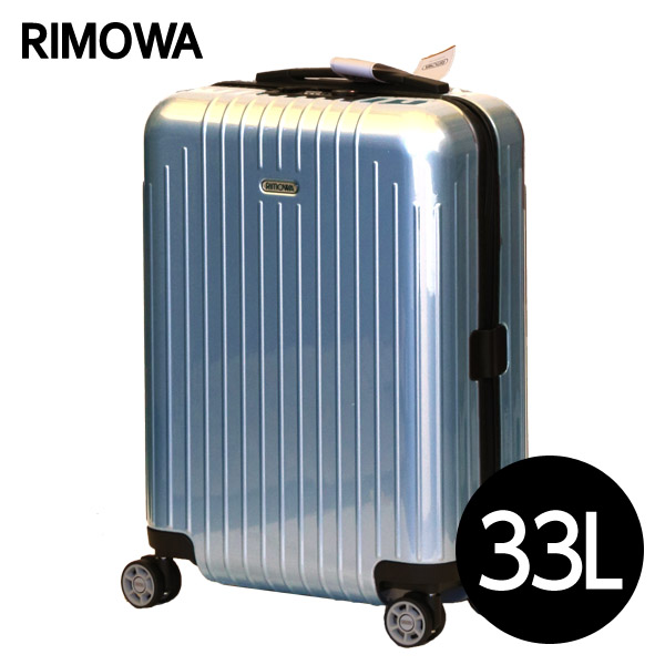 リモワ RIMOWAサルサ エアー 33L アイスブルー SALSA AIRウルトラライトキャビンマルチホイール スーツケース 820.52.78.4【送料無料(一部地域除く)】