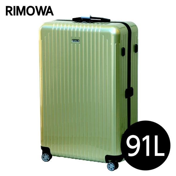 リモワ RIMOWA サルサ エアー SALSA AIR マルチホイール 91L ライムグリーン スーツケース 820.73.36.4【送料無料(一部地域除く)】