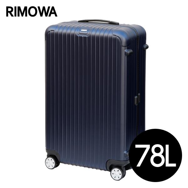 RIMOWA リモワ サルサ 78L マットブルー SALSA 810.70.39.4【送料無料(一部地域除く)】