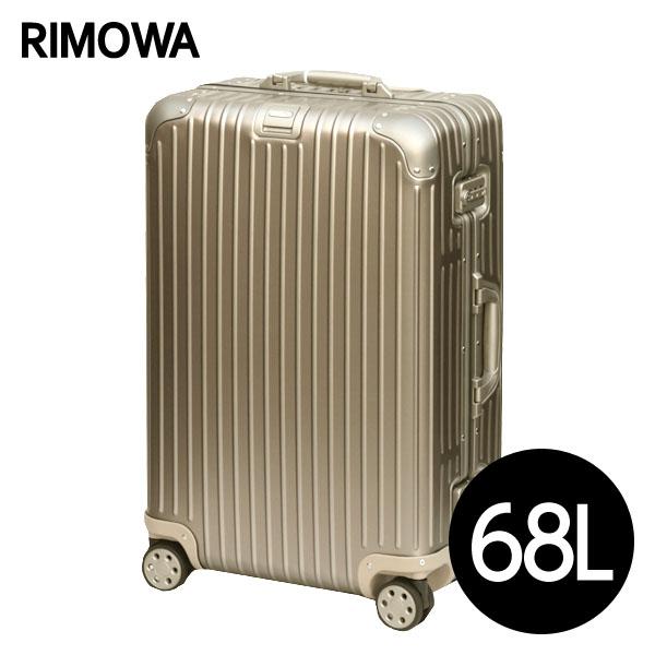 リモワ RIMOWA トパーズ チタニウム 68L TOPAS TITANIUMマルチホイール スーツケース 924.63.03.4【送料無料(一部地域除く)】