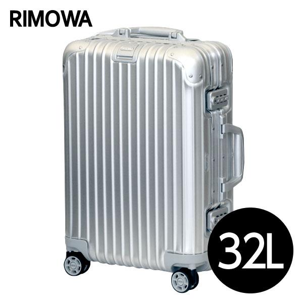 リモワ RIMOWAトパーズ 32L シルバー TOPASマルチホイール スーツケース 923.52.00.4【送料無料(一部地域除く)】