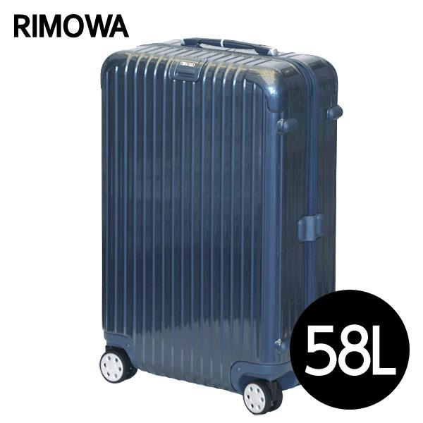 リモワ RIMOWA サルサ デラックス 58L ヨッティングブルー SALSA DELUXE マルチホイール スーツケース 830.63.12.4【送料無料(一部地域除く)】