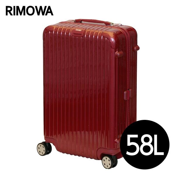 リモワ RIMOWA サルサ デラックス 58L オリエンタルレッド SALSA DELUXE マルチホイール スーツケース 830.63.53.4【送料無料(一部地域除く)】