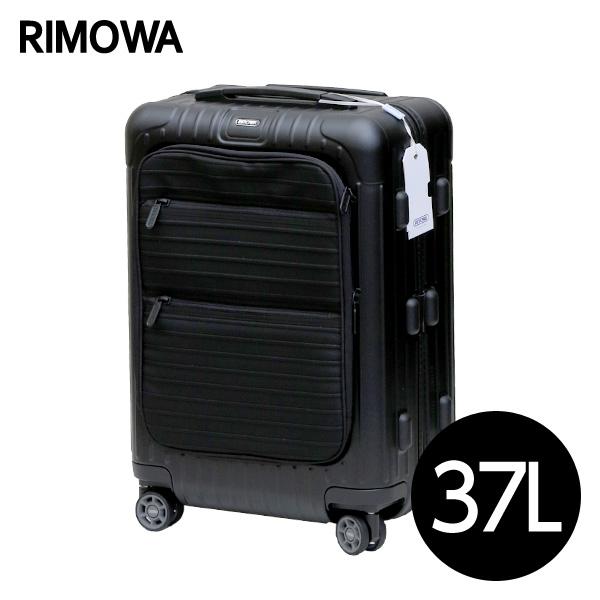 リモワ RIMOWA ボレロ 37L マットブラック BOLERO マルチホイール スーツケース 865.53.32.4 【送料無料(一部地域除く)】
