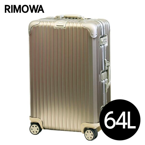 リモワ RIMOWA トパーズ チタニウム 64L TOPAS TITANIUM マルチホイール スーツケース 923.63.03.4【送料無料(一部地域除く)】