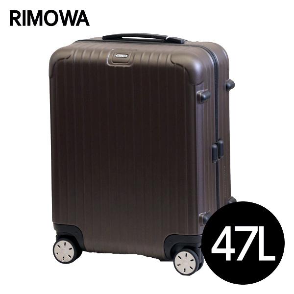 リモワ RIMOWA サルサ マットブロンズ 47L SALSA マルチホイール スーツケース 810.56.38.4【送料無料(一部地域除く)】