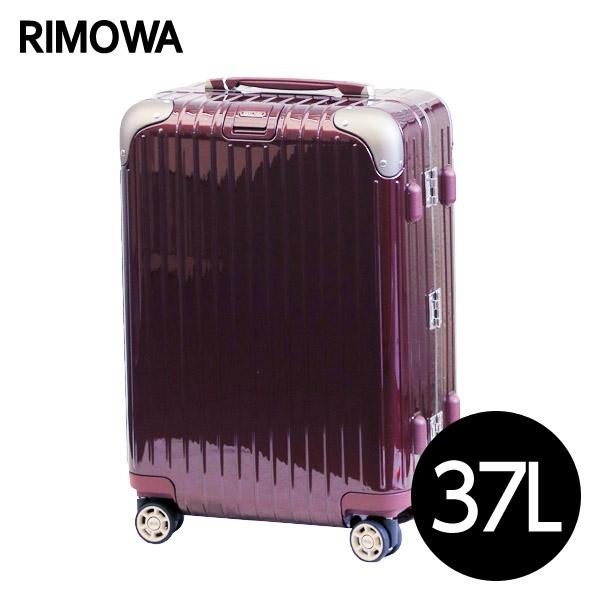 リモワ RIMOWA リンボ 37L カルモナレッド LIMBO キャビンマルチホイール スーツケース 881.53.34.4【送料無料(一部地域除く)】