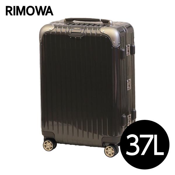 リモワ RIMOWA リンボ 37L グラナイトブラウン LIMBO マルチホイール スーツケース 881.53.33.4【送料無料(一部地域除く)】