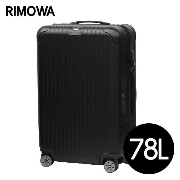 リモワ RIMOWA サルサ 78L マットブラック E-Tag SALSA ELECTRONIC TAG マルチホイール スーツケース 811.70.32.5【送料無料(一部地域除く)】