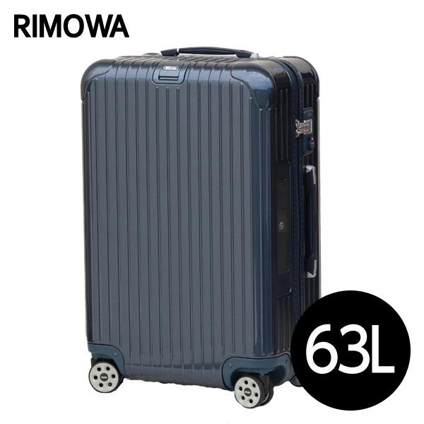 リモワ RIMOWA サルサデラックス 63L ヨッティングブルー E-Tag SALSA ELECTRONIC TAG マルチホイール スーツケース 831.63.12.5【送料無料(一部地域除く)】