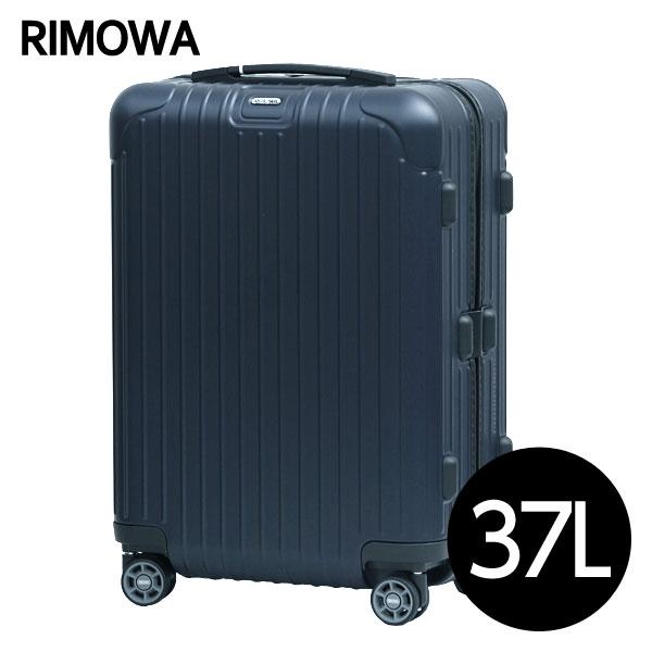 リモワ RIMOWA サルサ 37L マットブルー SALSA キャビン マルチホイール スーツケース 810.53.39.4【送料無料(一部地域除く)】