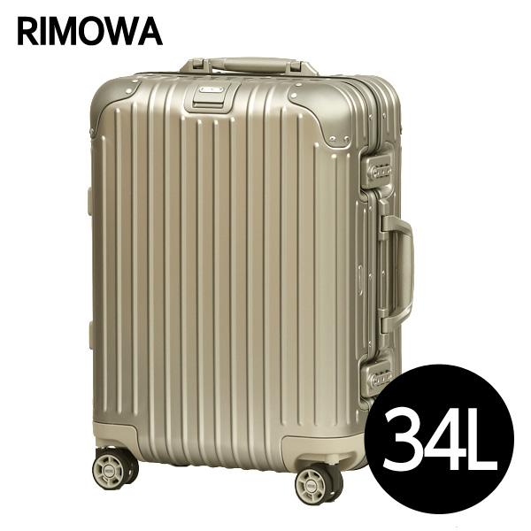 リモワ RIMOWA トパーズ チタニウム 34L チタンゴールド TOPAS TITANIUM キャビン マルチホイール スーツケース 924.53.03.4【送料無料(一部地域除く)】