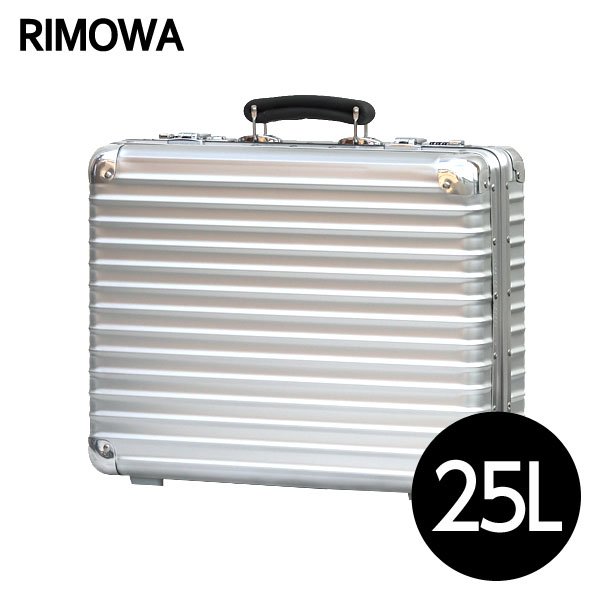 リモワ RIMOWA クラシックフライト 25L シルバー CLASSIC FLIGHT アタッシュケース 971.12.00.0【送料無料(一部地域除く)】
