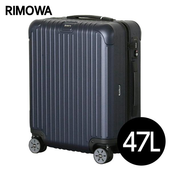 リモワ RIMOWA サルサ 47L マットブルー SALSA マルチホイール スーツケース 811.56.39.4 【送料無料(一部地域除く)】