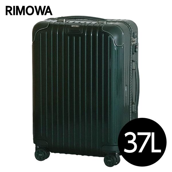 リモワ RIMOWA ボサノバ 37L ジェットグリーン/グリーン BOSSA NOVA キャビン マルチホイール スーツケース 870.53.40.4 【送料無料(一部地域除く)】