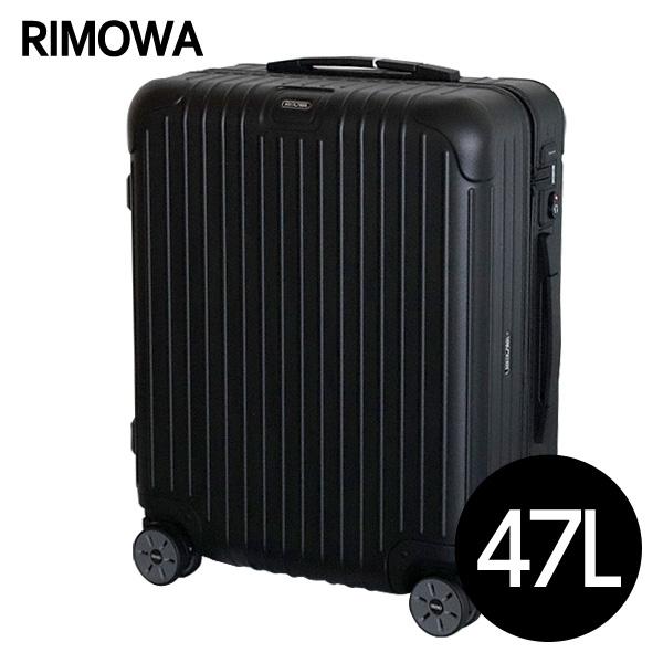 リモワ RIMOWA サルサ 47L マットブラック SALSA マルチホイール スーツケース 811.56.32.4 【送料無料(一部地域除く)】