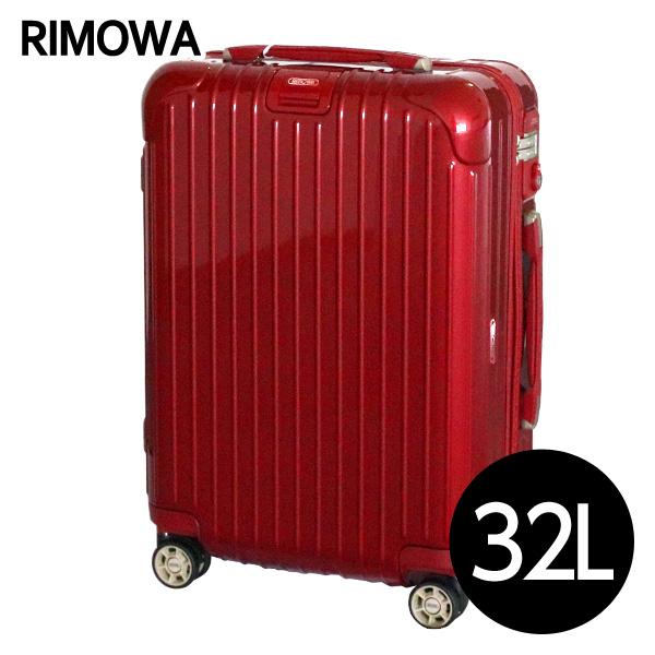 リモワ RIMOWA サルサ デラックス 32L オリエンタルレッド SALSA DELUXE キャビン マルチホイール スーツケース 831.52.53.4 【送料無料(一部地域除く)】