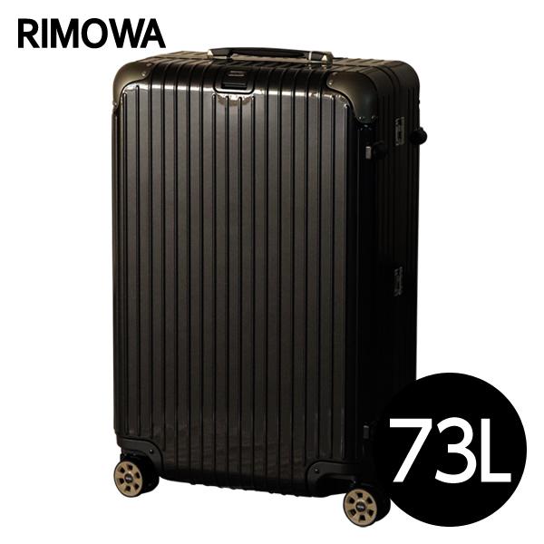 リモワ RIMOWA リンボ 73L グラナイトブラウン LIMBO マルチホイール スーツケース 881.70.33.4 【送料無料(一部地域除く)】