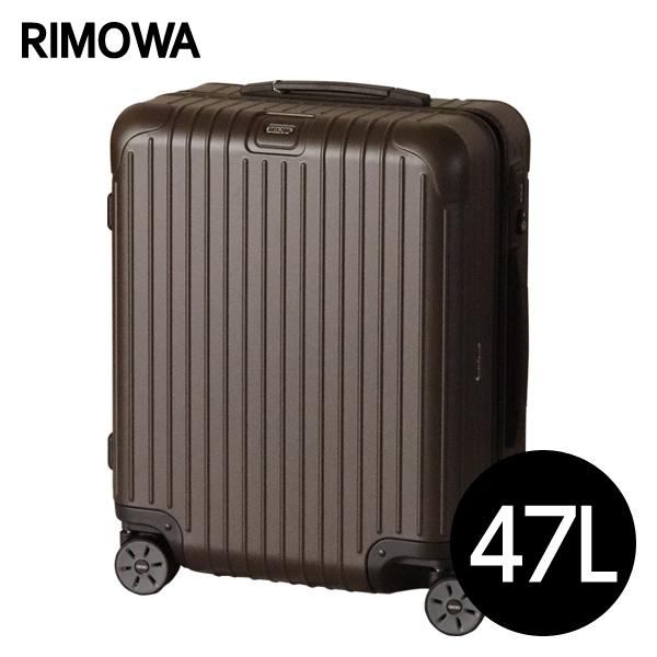 リモワ RIMOWA サルサ 47L マットブロンズ SALSA マルチホイール トロリー スーツケース 811.56.38.4 【送料無料(一部地域除く)】