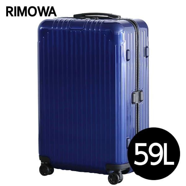 リモワ RIMOWA エッセンシャル ライト チェックインM 59L グロスブルー ESSENTIAL Check-In M スーツケース 823.63.60.4 【送料無料(一部地域除く)】