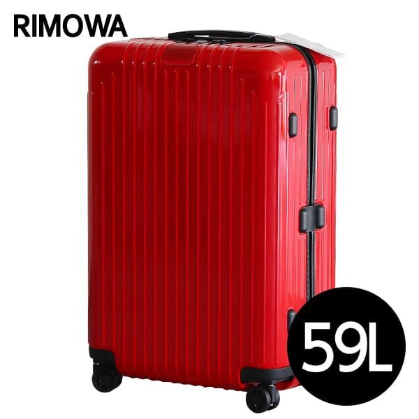 リモワ RIMOWA エッセンシャル ライト チェックインM 59L グロスレッド ESSENTIAL Check-In M スーツケース 823.63.65.4 【送料無料(一部地域除く)】