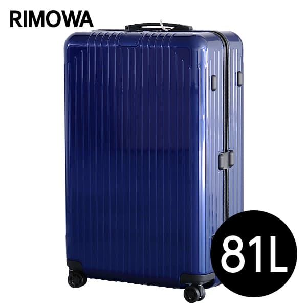 リモワ RIMOWA エッセンシャル ライト チェックインL 81L グロスブルー ESSENTIAL Check-In L スーツケース 823.73.60.4 【送料無料(一部地域除く)】