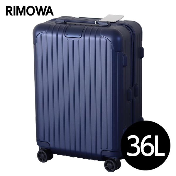リモワ RIMOWA エッセンシャル キャビン 36L マットブルー ESSENTIAL Cabin スーツケース 832.53.61.4 【送料無料(一部地域除く)】