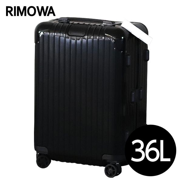 リモワ RIMOWA エッセンシャル キャビン 36L グロスブラック ESSENTIAL Cabin スーツケース 832.53.62.4 【送料無料(一部地域除く)】