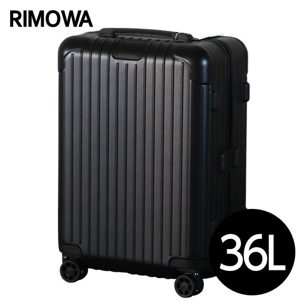 リモワ RIMOWA エッセンシャル キャビン 36L マットブラック ESSENTIAL Cabin スーツケース 832.53.63.4 【送料無料(一部地域除く)】