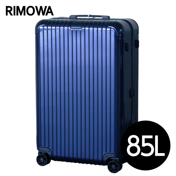 リモワ RIMOWA エッセンシャル チェックインL 85L グロスブルー ESSENTIAL Check-In L スーツケース 832.73.60.4 【送料無料(一部地域除く)】