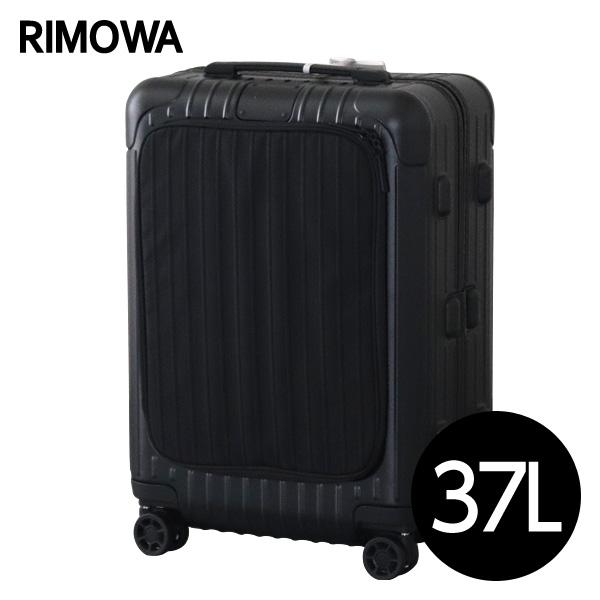 リモワ RIMOWA エッセンシャル スリーブ キャビン 37L マットブラック ESSENTIAL SLEEVE Cabin スーツケース 842.53.63.4 【送料無料(一部地域除く)】