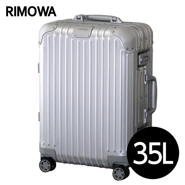 リモワ RIMOWA オリジナル キャビン 35L シルバー ORIGINAL Cabin スーツケース 925.53.00.4 【送料無料(一部地域除く)】